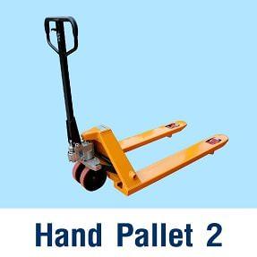 หมวด Hand Pallet 2